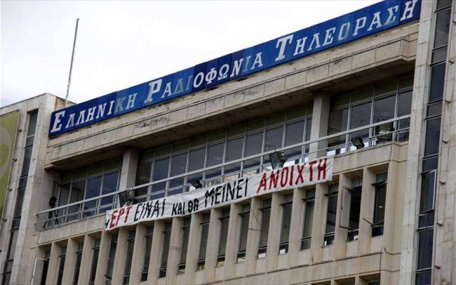 Στα όρια χρεοκοπίας οι Έλληνες δημιουργοί τέσσερις μήνες μετά το κλείσιμο της ΕΡΤ