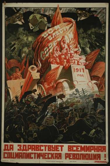 """Long live the international socialist revolution!"" quote by Lenin  Poster celebrating the 1917 revolution showing fleeing bankers, lithograph, 99.5 cm x 65.5 cm, undated, Dr. Harry Bakwin and Dr. Ruth Morris Bakwin Soviet Posters Collection, Special Collections Research Center, The University of Chicago Library"