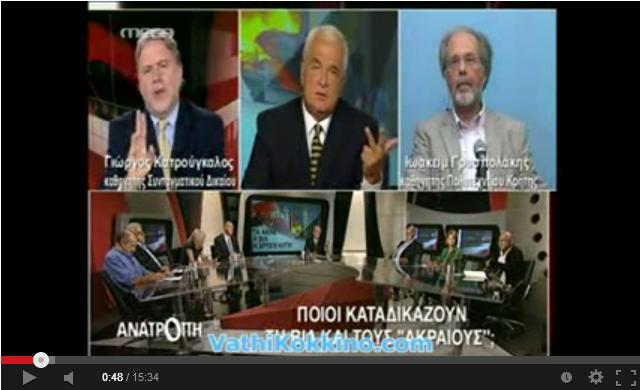 Μια συζήτηση για τη βία (βίντεο)