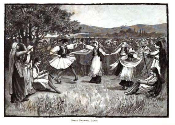 Παλιές εικόνες της Ελλάδας