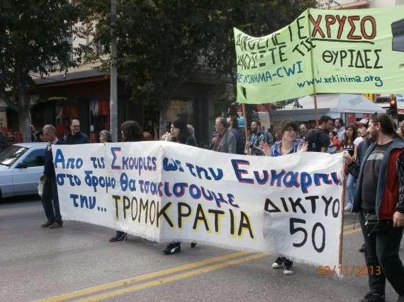 Φωτογραφίες από τη μεγάλη διαδήλωση κατά της εξόρυξης χρυσού στη Χαλκιδική (Θεσσαλονίκη, 9-11-2013 - Ερανιστής)