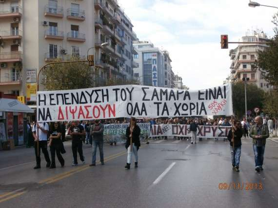 Φωτογραφίες από τη μεγάλη διαδήλωση κατά της εξόρυξης χρυσού στη Χαλκιδική