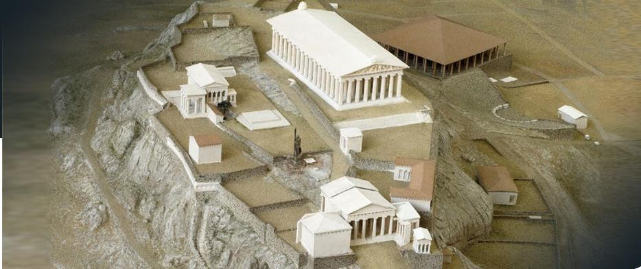 «Η Ακρόπολη στην Αρχαιότητα»
