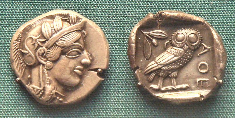 Αρχαίο αθηναϊκό νόμισμα, 5ος αιώνας. π.Χ.. Βρετανικό Μουσείο.
