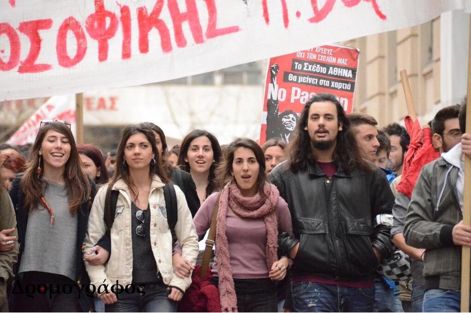 Πορεία φοιτητών ενάντια στο Σχέδιο Αθηνά