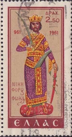 Νικηφόρος Φωκάς (961-1961), ελληνικό γραμματόσημο, 1961.