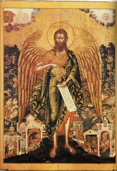 St John the Baptist, Angel of the Desert (17th Century, Russian)