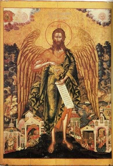 St John the Baptist, Angel of the Desert (17th Century, Russian)