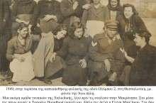 Ένα τραγούδι του 1917, γραμμένο από Έλληνα εκτοπισμένο στη Γερμανία