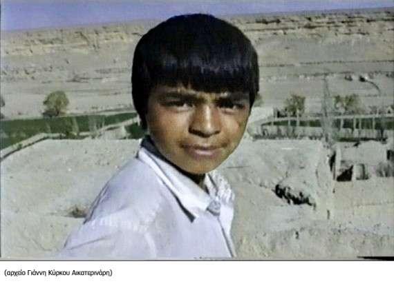 Ο μικρός Abbas, Ιράν, 1997