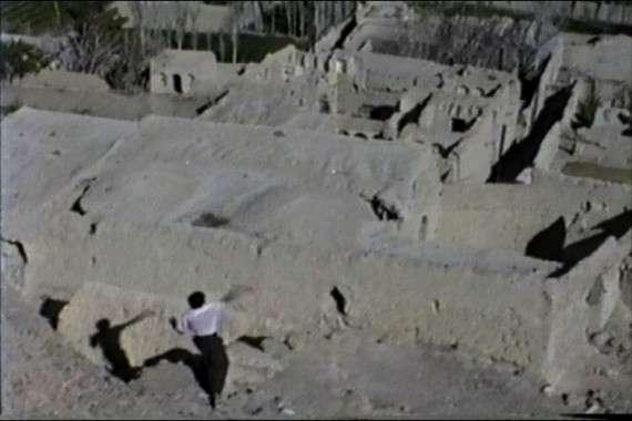 Ιράν, 1997
