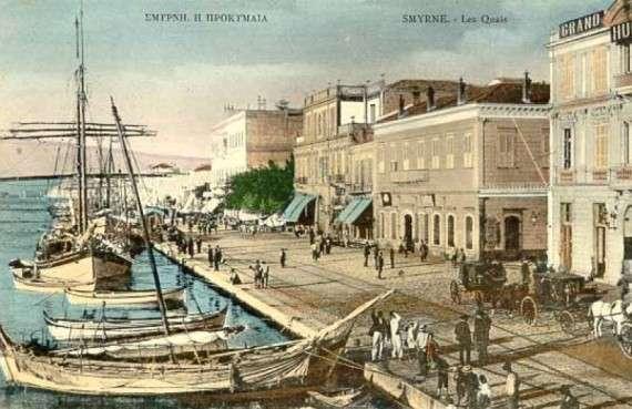 Η Σμύρνη στα τέλη του 19ου αιώνα