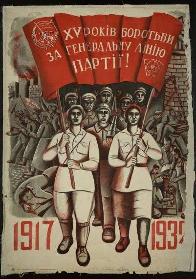 Ως ομοφυλόφιλος σοσιαλιστής διατυπώνει την πικρία του από την πρώτη φράση: «Στη Σοβιετική Ένωση ψηφίστηκε πρόσφατα ένας νόμος που προβλέπει βαριές ποινές για τους πολίτες εκείνους που τυχαίνει να είναι ομοφυλόφιλοι»
