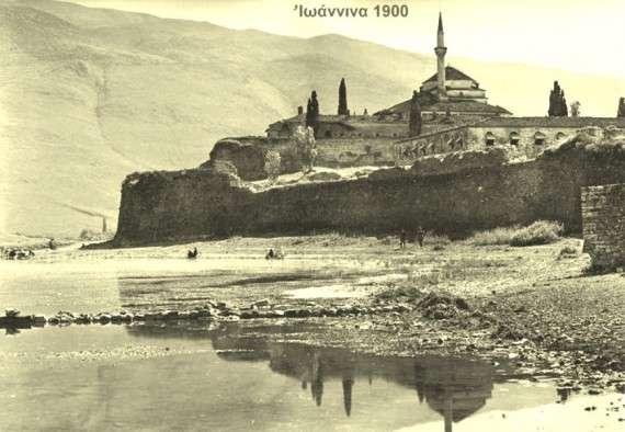 Τα Ιωάννινα στα 1900