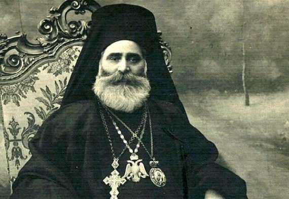 Ο Αρχιεπίσκοπος Αθηνων και μετέπειτα Οικουμενικός Πατριάρχης αλλά και Πατριάρχης Αλεξανδρείας Μελέτιος Μεταξάκης