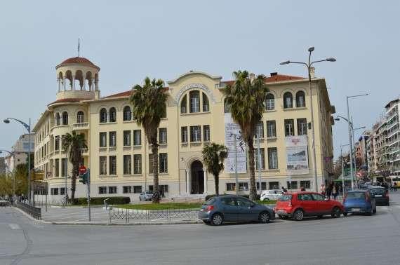 Το κτίριο της ΧΑΝΘ