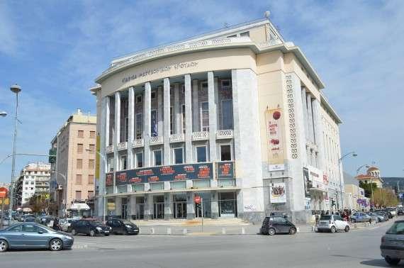 Θεσσαλονίκη - Λευκός Πύργος. Εταιρεία Μακεδονικών Σπουδών