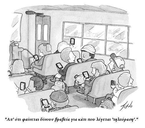 daily-cartoon-140113-465