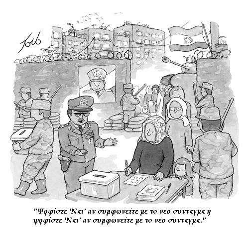daily-cartoon-140116-465