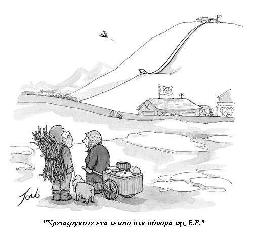 daily-cartoon-140211-465