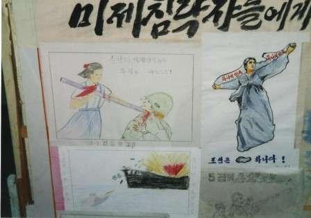 Στην αίθουσα ζωγραφικής, τορπίλες βυθίζουν ένα πλοίο που γράφει USA στο πλάι, και μια μαθήτρια τρυπάει το λαιμό ενός Αμερικάνου στρατιώτη με ένα τεράστιο μολύβι.