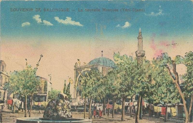 Επιχρωματισμένη φωτογραφία των αρχών του 20ού αιώνα. Πίσω από τα δέντρα και τις μπουγάδες των ρούχων διακρίνεται το Γενί Τζαμί.