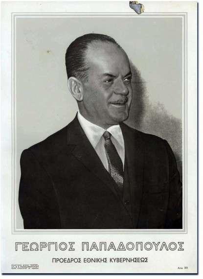 Ο Γεώργιος Παπαδόπουλος (Ελαιοχώρι Αχαΐας, 5 Μαΐου 1919 - Αθήνα, 27 Ιουνίου 1999)