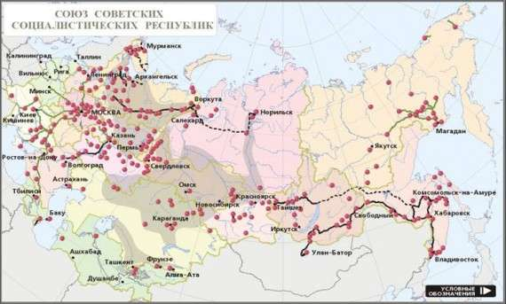 Χάρτης των Γκουλάγκ στη Σοβιετική Ένωση