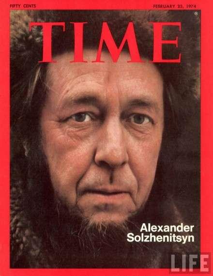 Το 1973 ο νομπελίστας Αλεξάντρ Σολτζενίτσιν έκανε γνωστή στη Δύση την ύπαρξη των διαβόητων στρατοπέδων Γκουλάγκ με το βιβλίο του «Αρχιπέλαγος Γκουλάγκ». Περιοδικό TIME