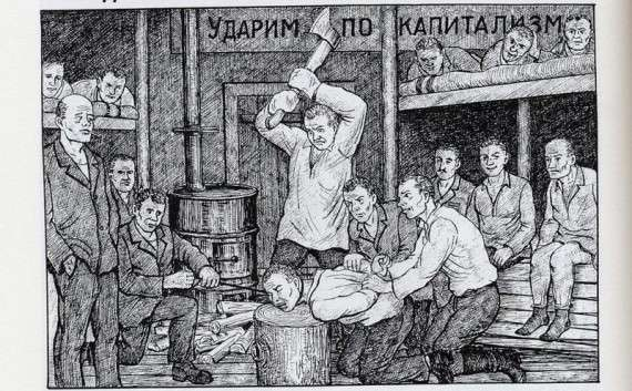 Danzig Baldaev - Gulag system from its inception in 1918