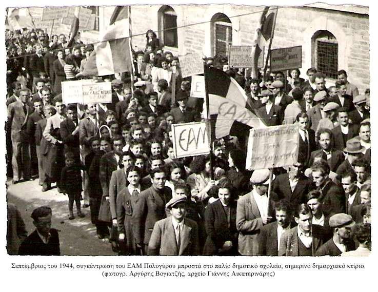 1944, EAM