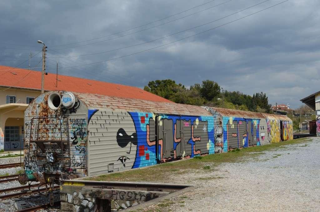 Σιδηροδρομικός Σταθμός Κοζάνης - Φωτογραφίες