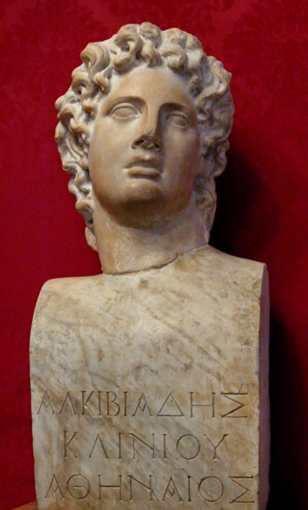 Αλκιβιάδης. Μουσείο Capitolini, Ρώμη.