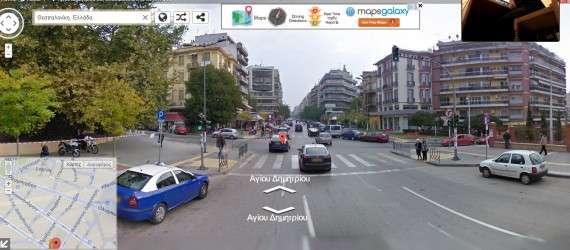 Δείτε το instantstreetview της Google!