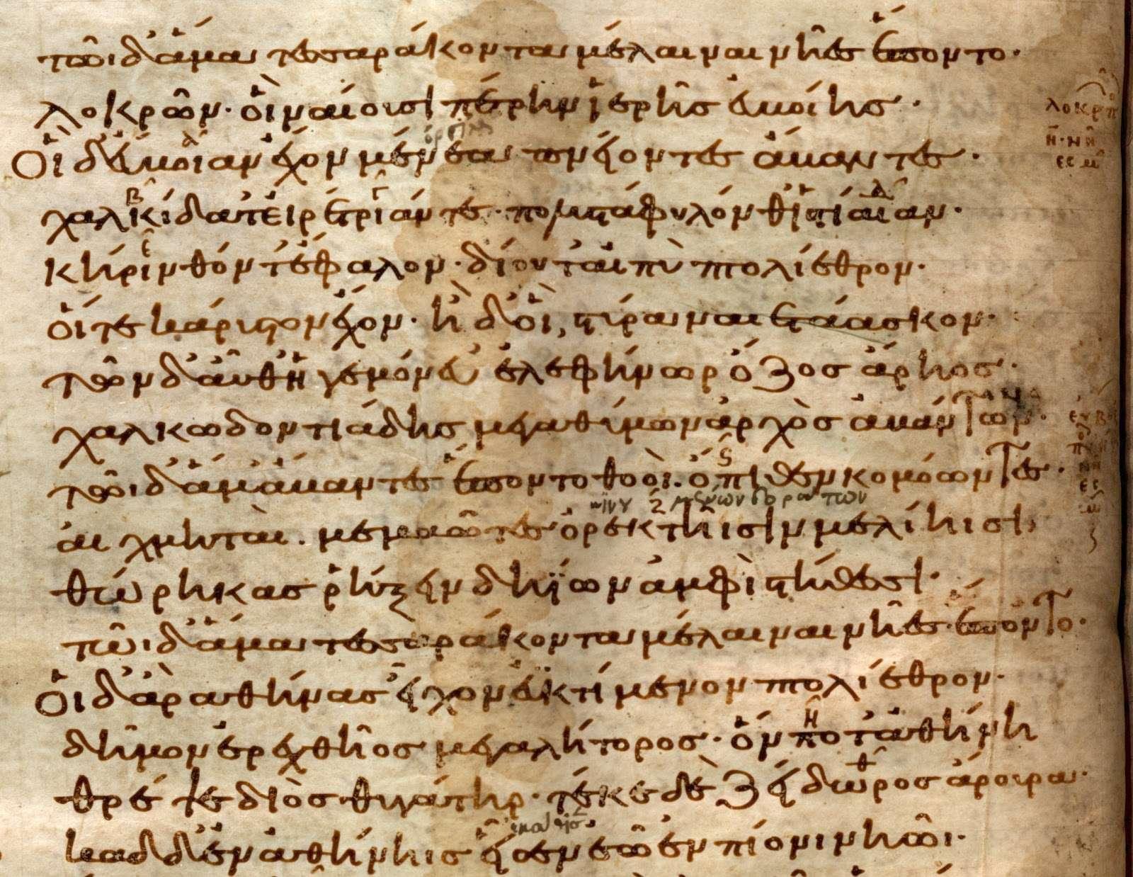 Τη μετάφραση της Ιλιάδας τελείωσε ο Πάλλης το 1901 και την εξέδωσε το 1905