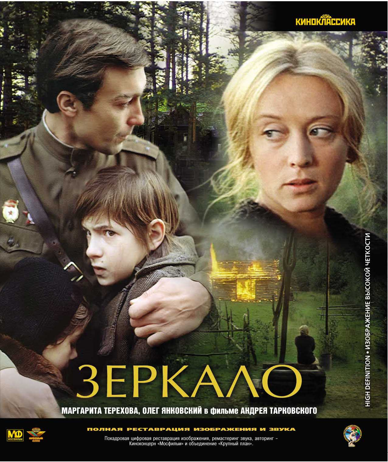 Το Μαρτυρολόγιο (Ημερολόγια 1970-1986) του μεγάλου Ρώσου, Σοβιετικού κάποτε, σκηνοθέτη Αντρέϊ Ταρκόφσκι αλλά και το μοναδικό βιβλίο που μας άφησε, το Σμιλεύοντας το χρόνο, όπως εξάλλου και οι ίδιες οι ταινίες του κατά κάποιο τρόπο, αναδεικνύουν έναν άνθρωπο, που δεν άντεχε να ζει στην πατρίδα του αν και πολύ θα το ήθελε.
