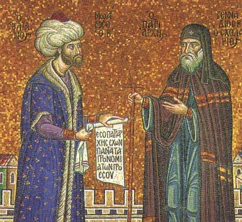 O Μωάμεθ Β΄ ο Πορθητής παραχωρεί τα προνόμια του Πατριαρχείου στον Πατριάρχη Γεννάδιο Σχολάριο