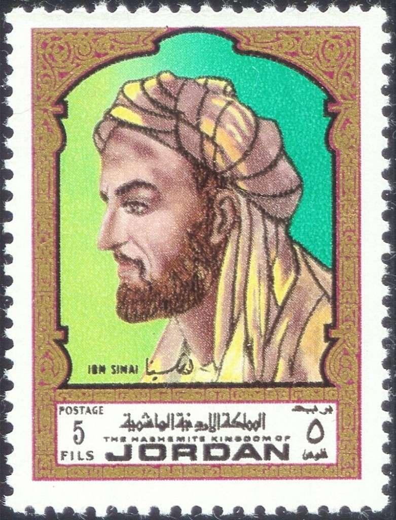 Ο Αβικέννας (980-1037) ήταν Πέρσης μουσουλμάνος ιατροφιλόσοφος του 11ου αιώνα.