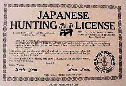 «Άδεια κυνηγιού Ιαπώνων» - Υπογεγραμμένη από τον «Θείο Σαμ
