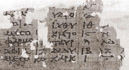 Παράδειγμα χρήσης του μηδέν στα αρχαία ελληνικά (κάτω δεξιά γωνία)