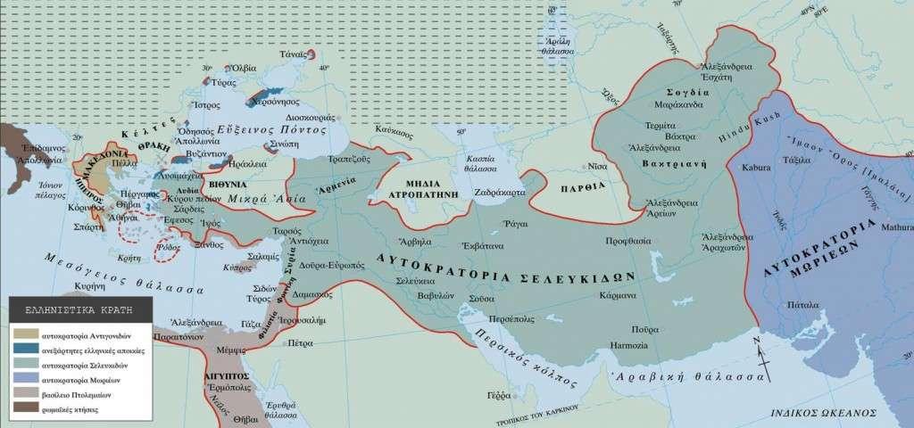 Ελληνιστικά κράτη 270 π.Χ. © Swanston Publishing Ltd