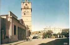 Παλιά ταχυδρομική κάρτα με την πλατεία της Κοζάνης