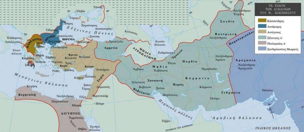 Τα κράτη των διαδόχων του Μεγάλου Αλεξάνδρου 303 π.Χ. © Swanston Publishing Ltd