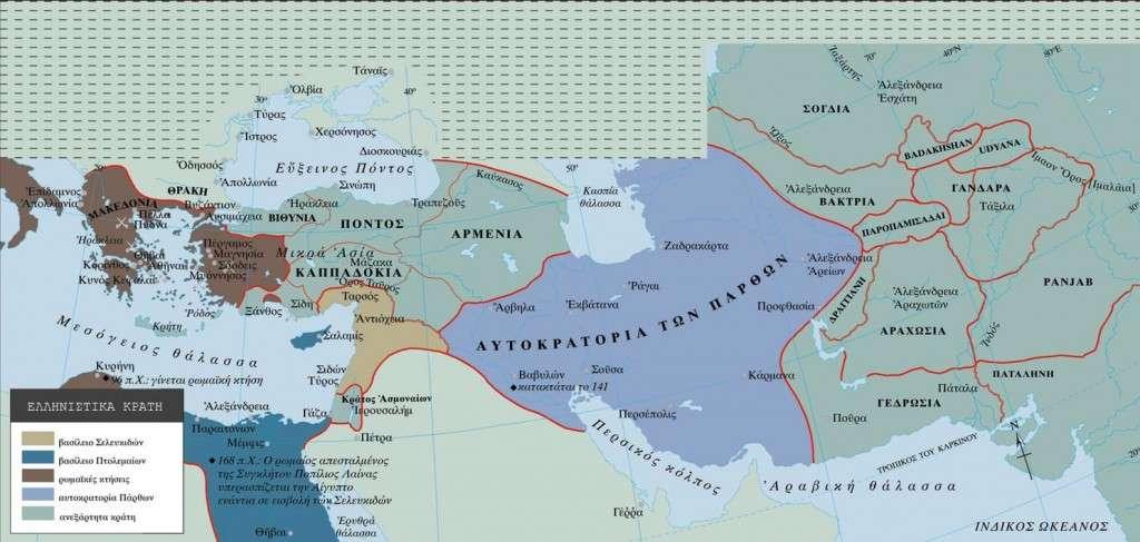 Ελληνιστικά κράτη 90 π.Χ. © Swanston Publishing Ltd