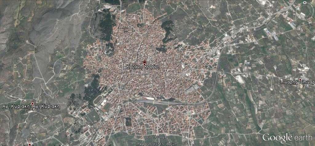 Η Κοζάνη σε φωτογραφία δορυφόρου.