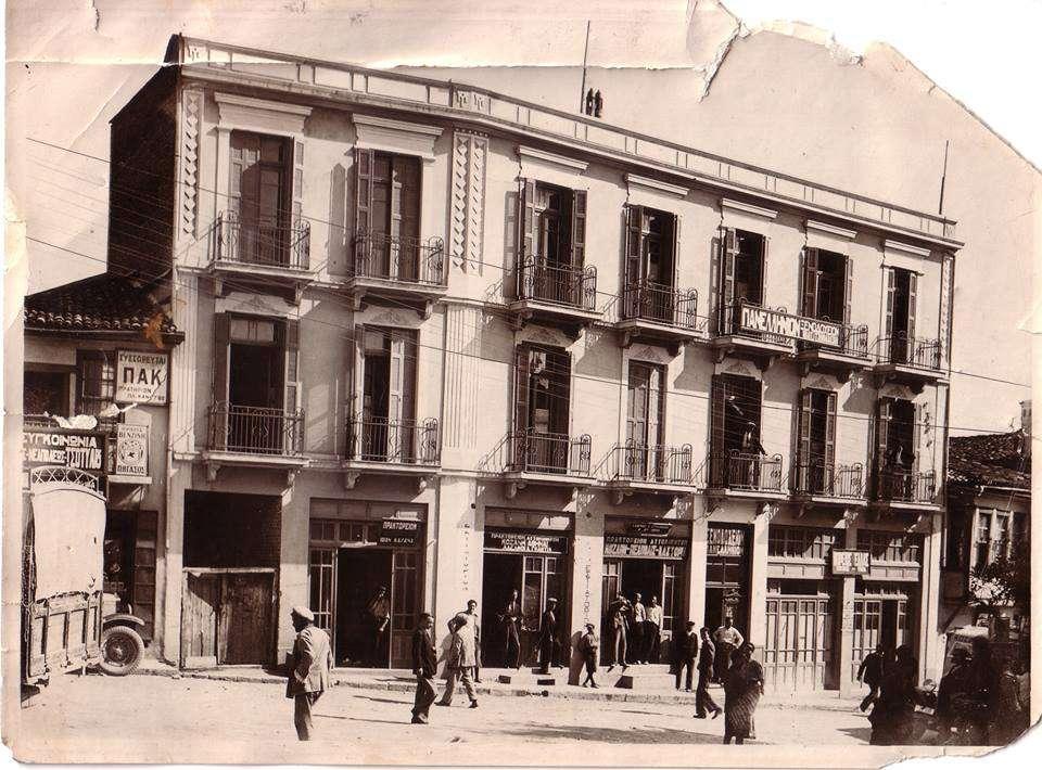 Παλιά φωτογραφία της Κοζάνης