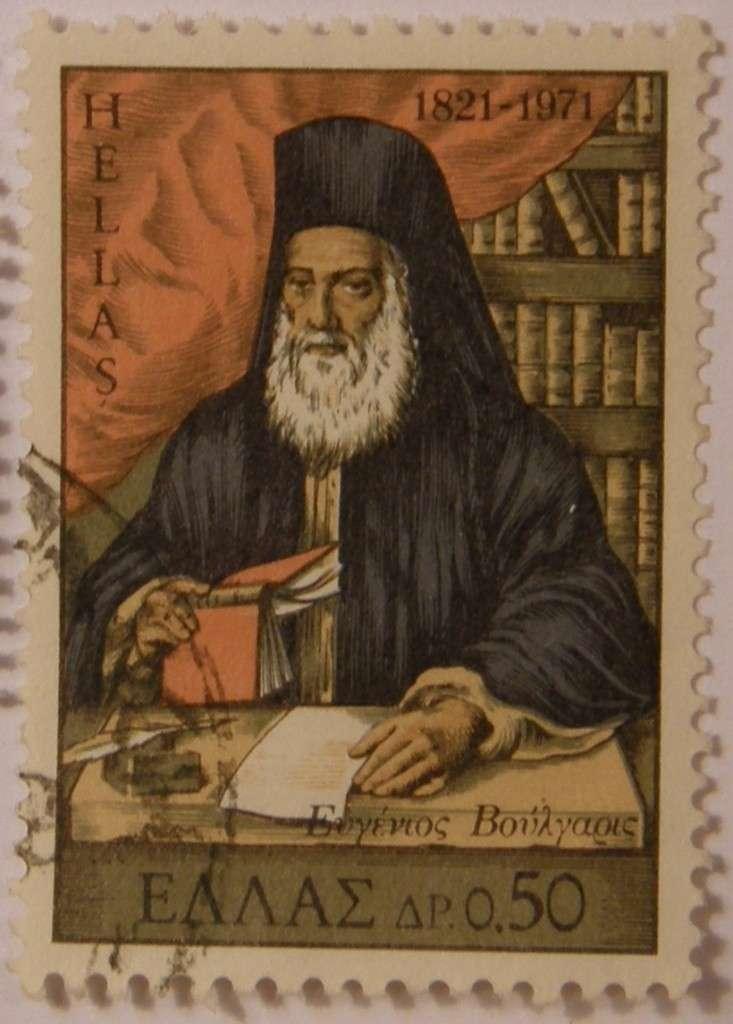 Ο Ευγένιος Βούλγαρης ή Βούλγαρις (1716 - 1806) ήταν Έλληνας κληρικός, παιδαγωγός, μεταφραστής του Βολταίρου και διαπρεπής στοχαστής του Νεοελληνικού Διαφωτισμού. Γραμματόσημο