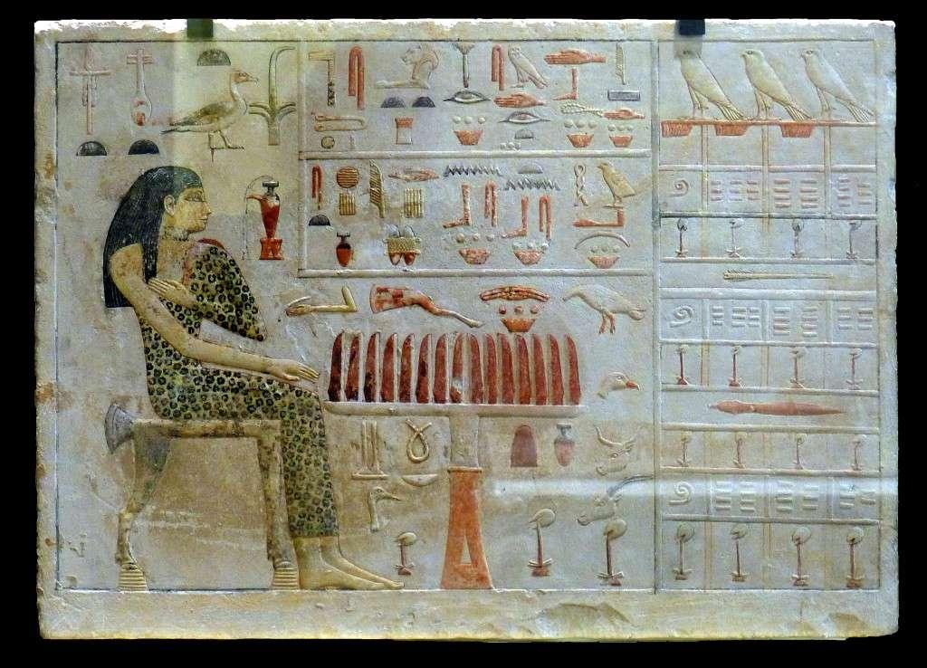 H στήλη της πριγκίπισσας Nefertiabet, σήμερα στο Λούβρο