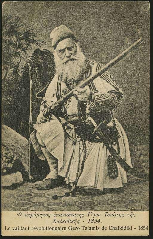 Ο Δημήτριος Καρατάσος σε ώριμη ηλικία κατά τη Μακεδονική Επανάσταση του 1854