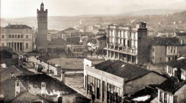 Η παλιά Κοζάνη, τέλη 19ου αιώνα